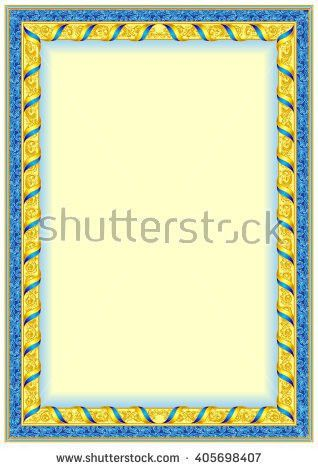 Empty Blank Background Certificate Diploma Floral Stock Vector ...