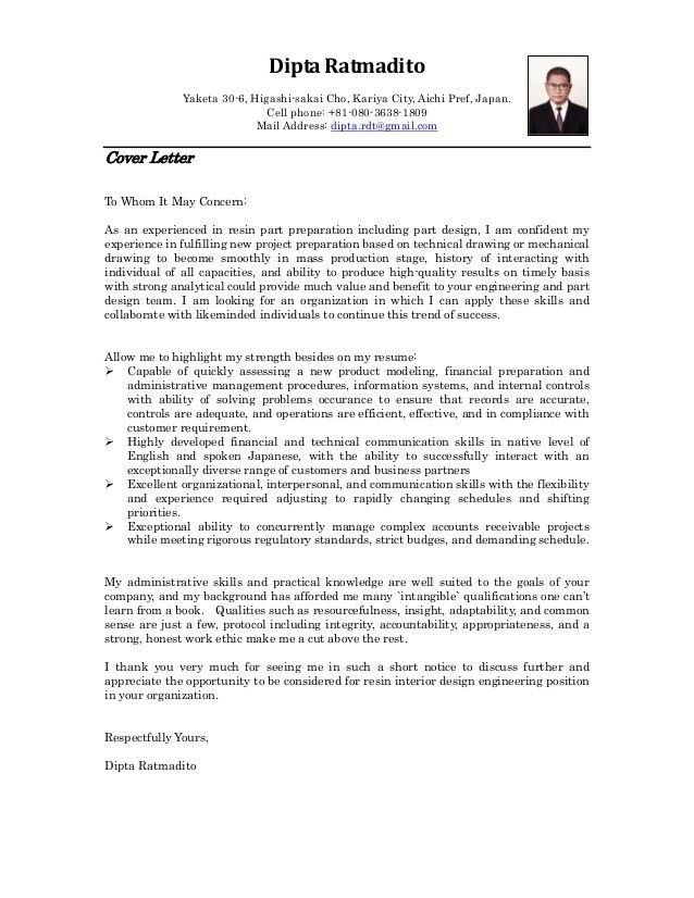 Dipta Ratmadito, Cover Letter and Resume Reference 2016