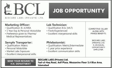 Marketing Officer, lab technician jobs 2017 Jobs Pakistan Jobz.pk