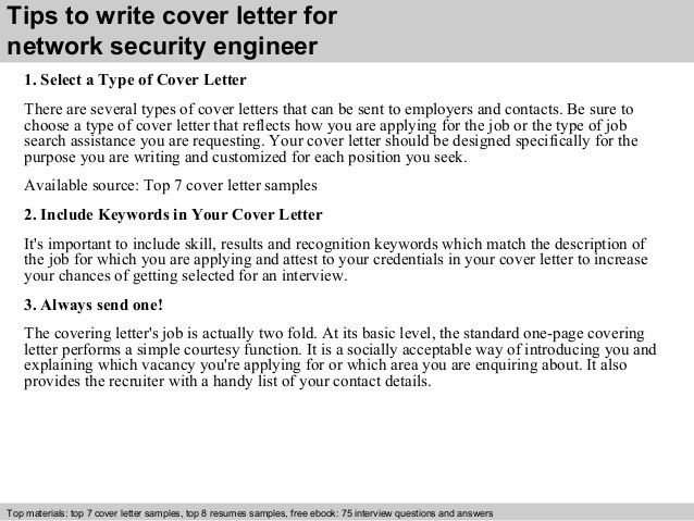 network security engineer cover letter network security engineer ...