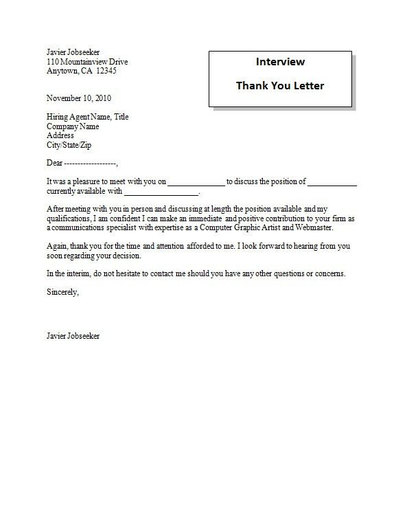Sample Cover Letter For Internal Position - My Document Blog