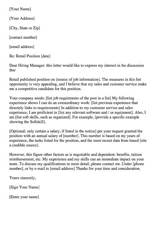 Retail Cover Letter Examples - RESUMEDOC