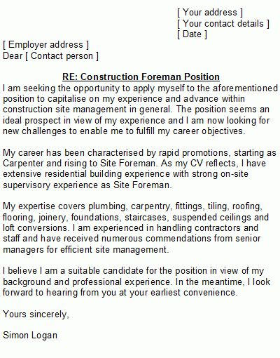 Download Sample Cover Letter For Promotion | haadyaooverbayresort.com