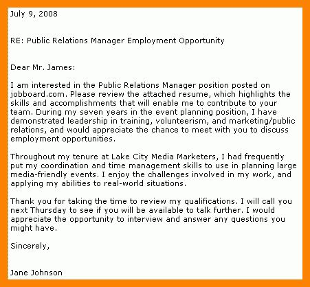 4+ email cover letter example | lease template