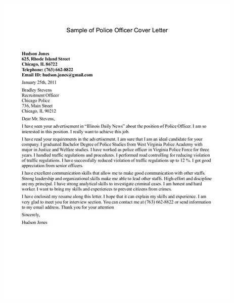 Inspirational Cover Letter For Police Officer 6 Letter For - CV ...