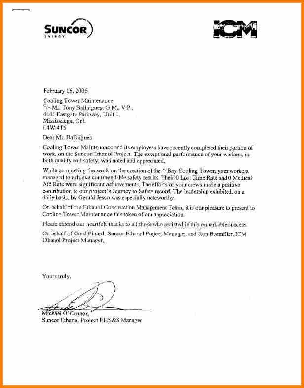 13+ example reference letter | resume reference