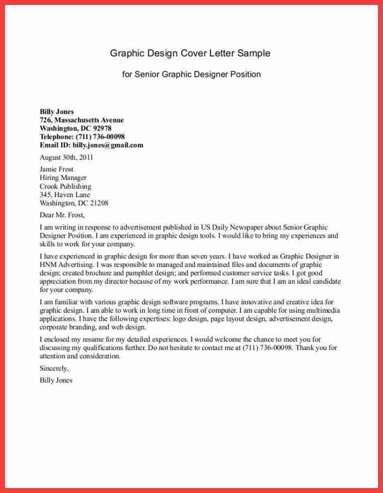 graphic design cover letter   memo example