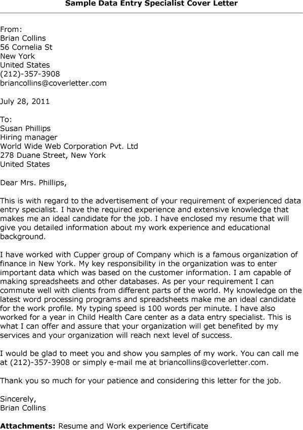 Data Entry Specialist Resume Cover Letter Sample : Expozzer