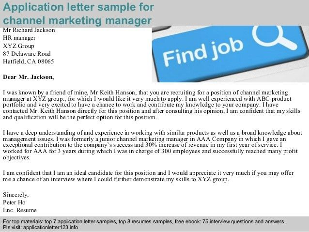 channel marketing manager application letter