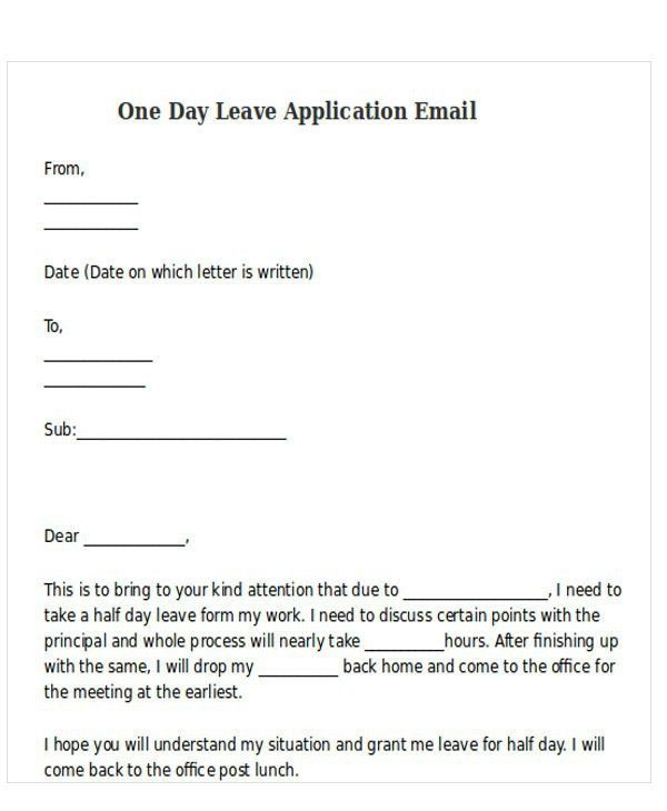 Leave Application Form For Office [Template.billybullock.us ]
