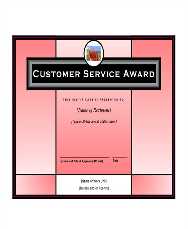 Service Award Template - 6+ Free Word, Excel, PDF Documents ...