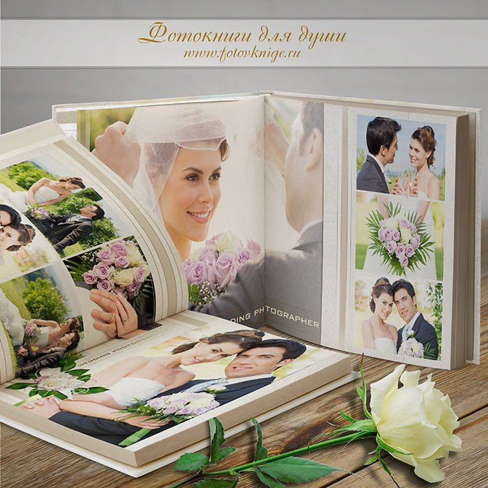 PHOTOBOOK - Wedding - photo book in classic style - Photoshop ...