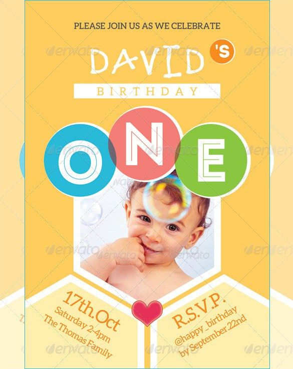 Birthday Card Invitation Template – gangcraft.net