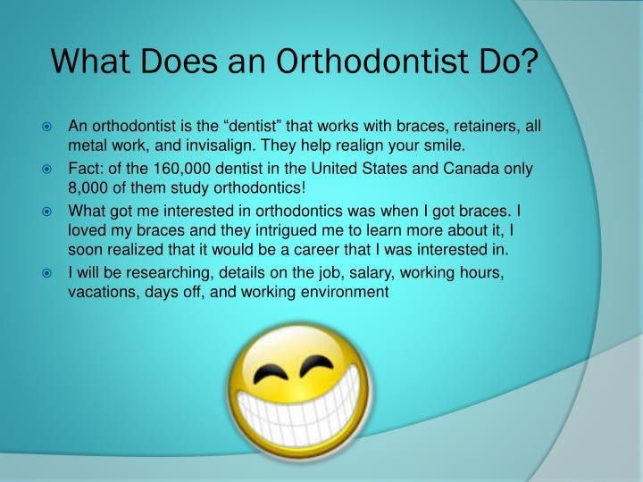 PPT - Orthodontist PowerPoint Presentation - ID:1974177