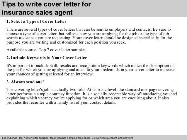 leasing agent cover letters