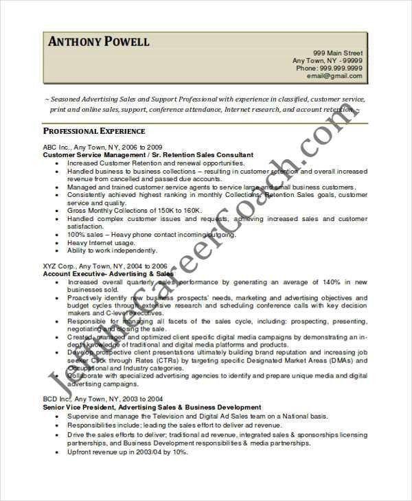 advertising sales resume sample