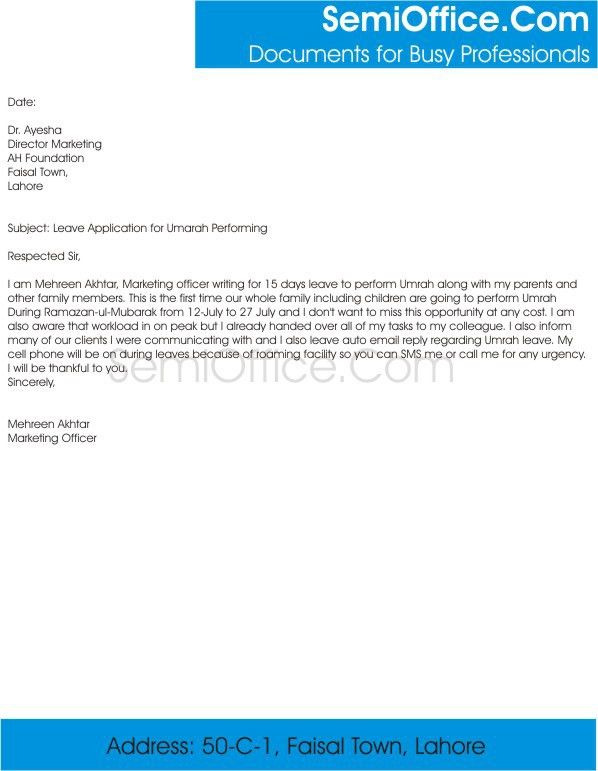Application for leave templates for office, employees, schools and ...