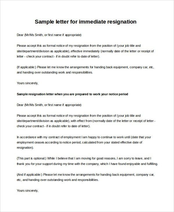 Immediate Resignation Letter Sample. Immediate Resignation Letter ...