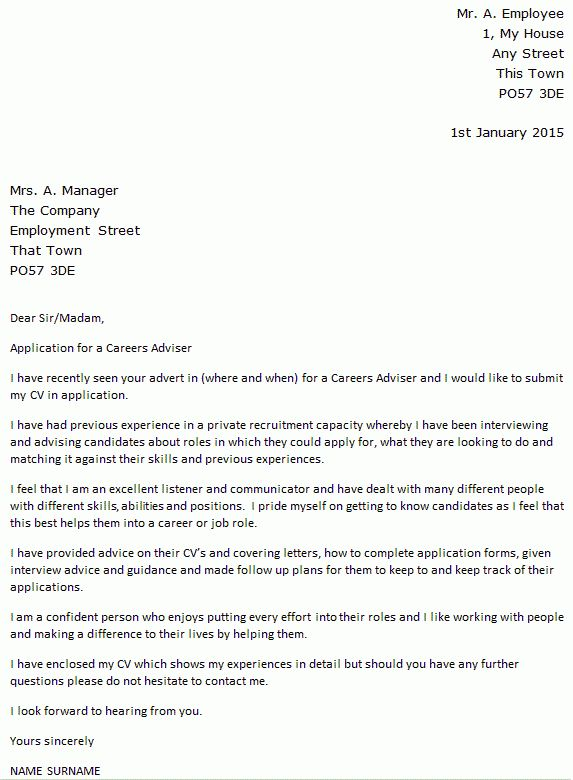 Careers Adviser Cover Letter Example - icover.org.uk