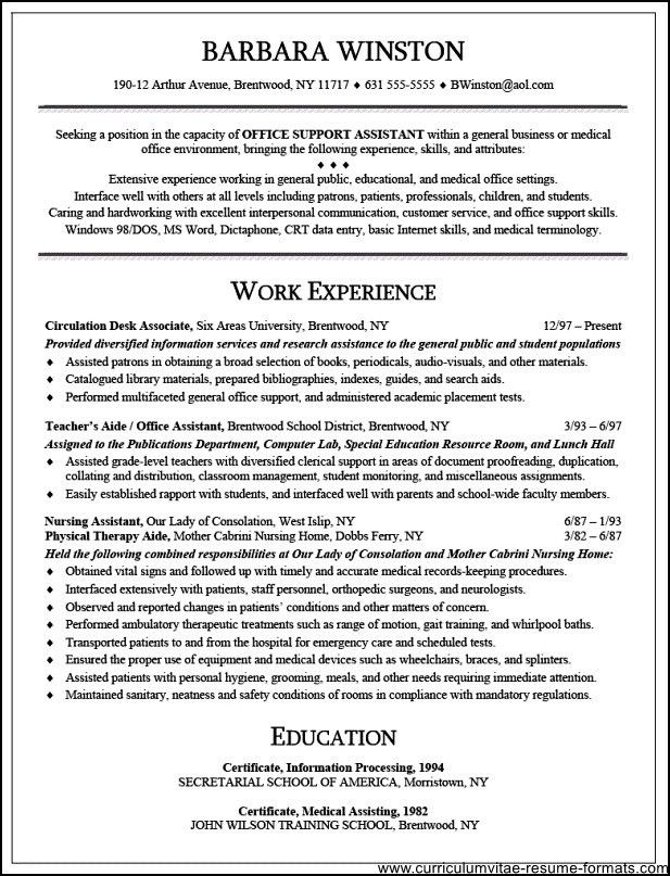 General Office Clerk Resume Sample - Free Samples , Examples ...