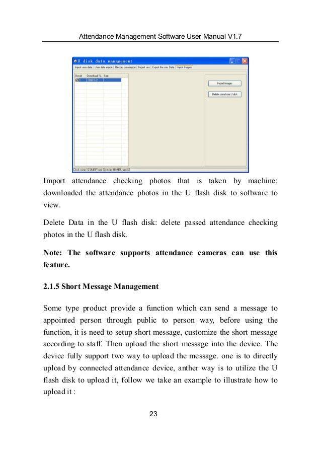 Attendance management software user manual v1.8