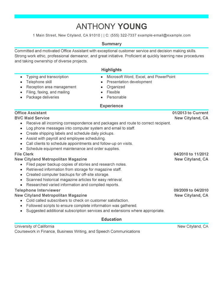 Job Resume: Office Administrator Resume Samples Office ...