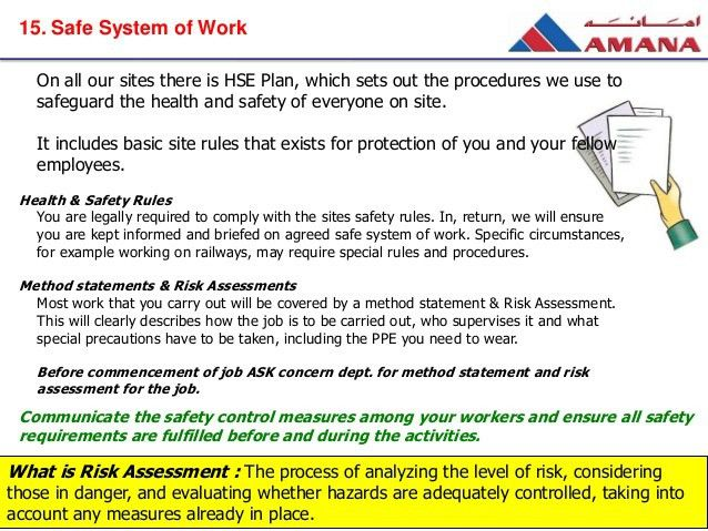 Staff safety hand book
