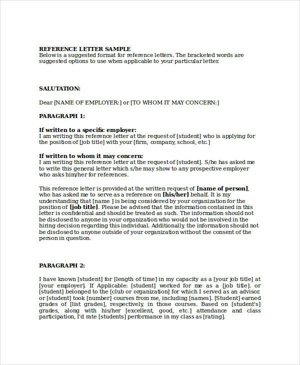 Company Business Reference Letter Template | Best Business Template's