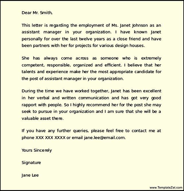 Reference Letter Example for a Friend | TemplateZet