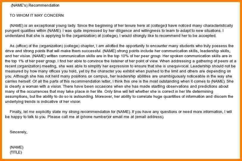 Sample Recommendation Letter. Sample Recommendation Letter ...