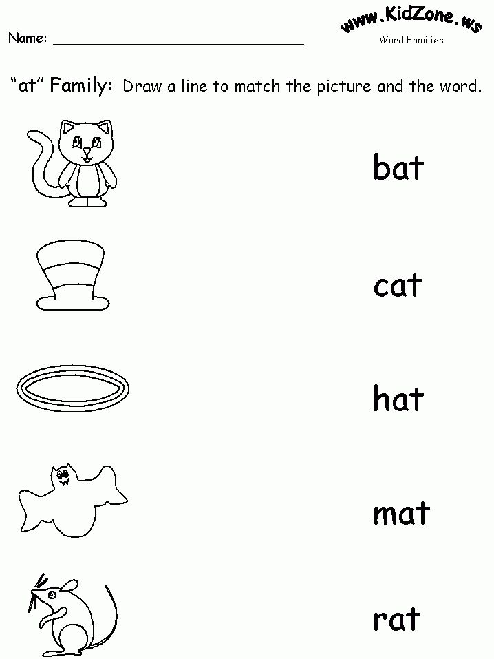 word family worksheet | learn to read | Pinterest | Worksheets ...
