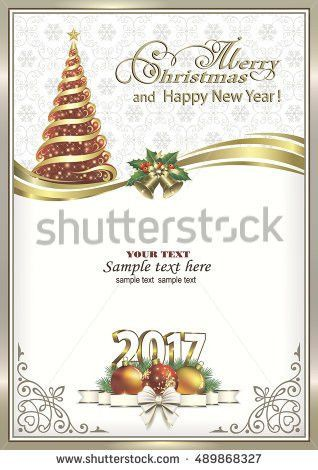 Christmas New Year Vector Greeting Card Stock Vector 210322918 ...