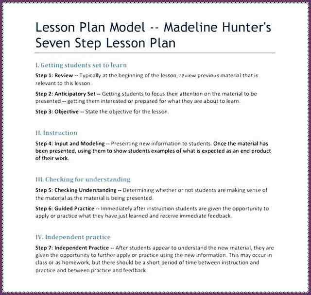 MADELINE HUNTER LESSON PLAN TEMPLATE | cvsampleform.com