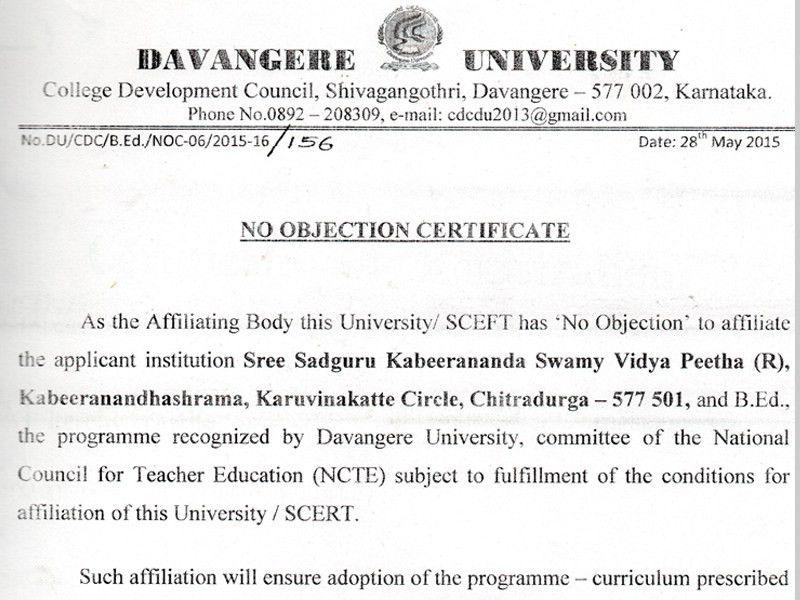 Sri Sadguru Kabeerananda Swamy B.Ed. College
