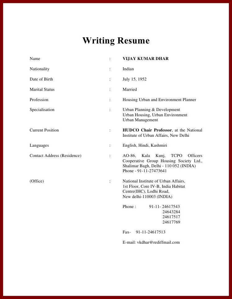 Download How To Prepare Resume | haadyaooverbayresort.com