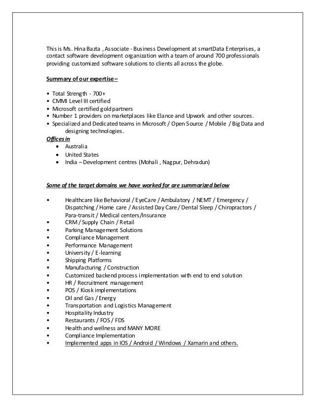 Introduction - Cover Letter