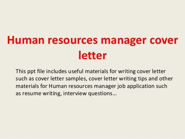hr manager cover letter sample cover letter human resources