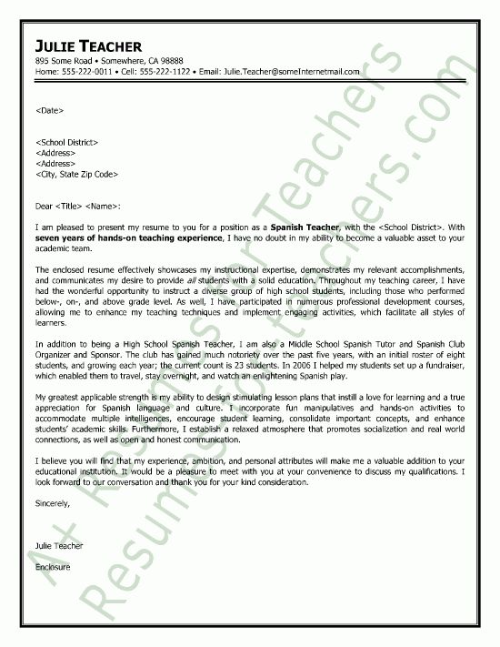 Spanish Teacher Cover Letter Sample | Teacher and Principal Cover ...