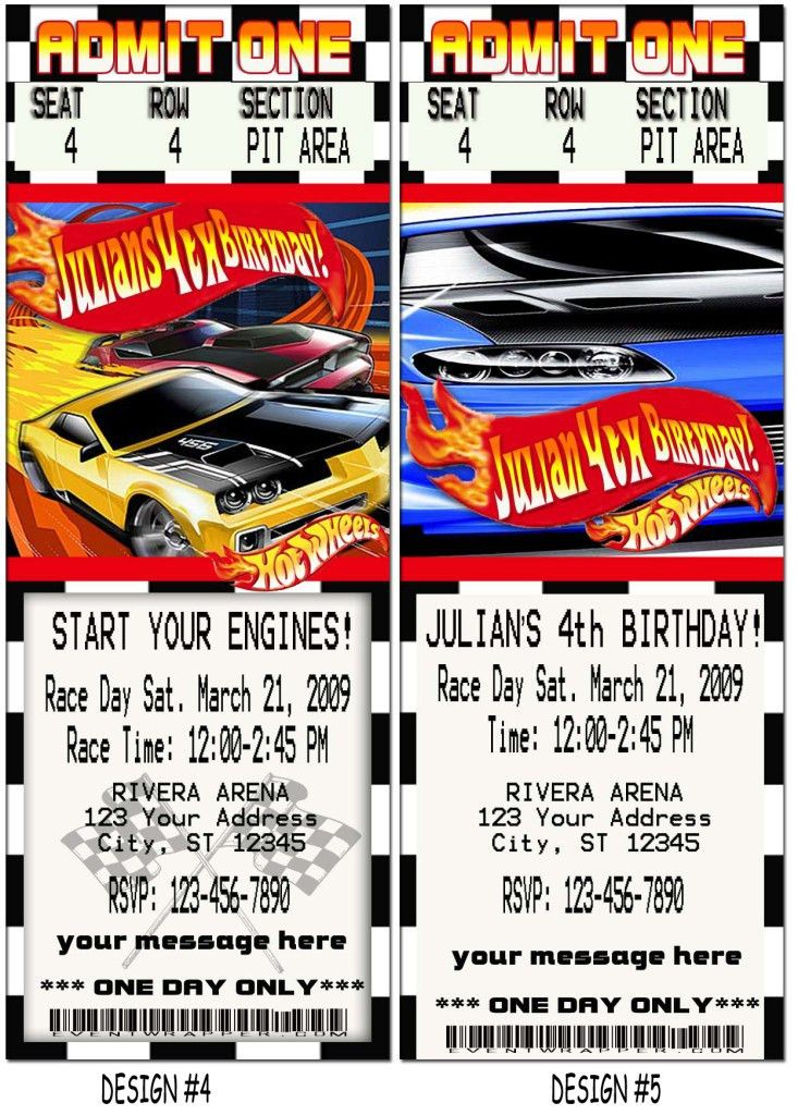 Hotwheels birthday party vip pass ticket invitations favors ...