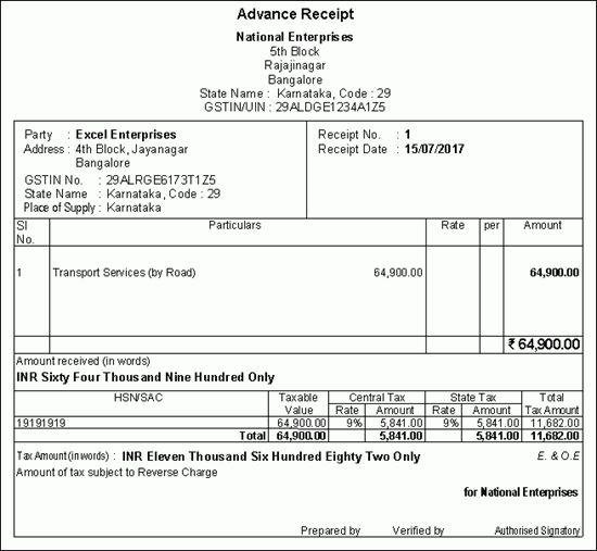 51523854025 - Indian Rent Receipt Format Receipt Template Open ...