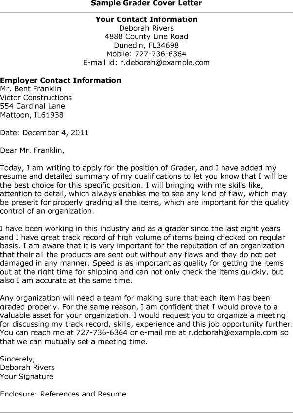 opening paragraph for cover letters