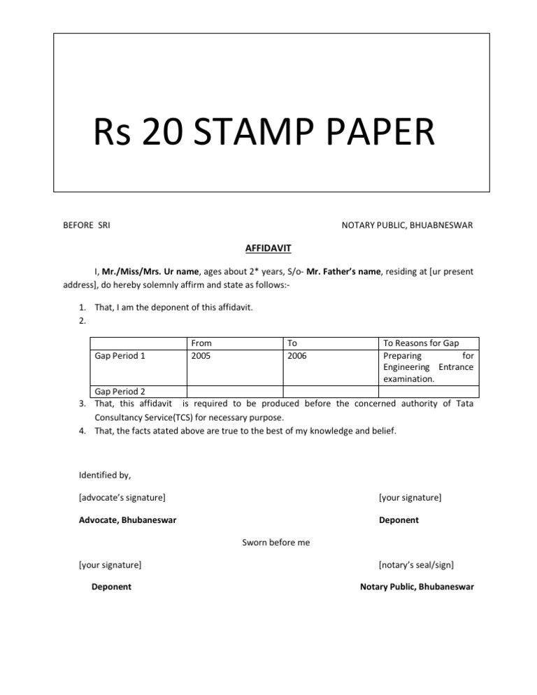FormatsService Form Format. Format Invoice 3+ Blank Service ...