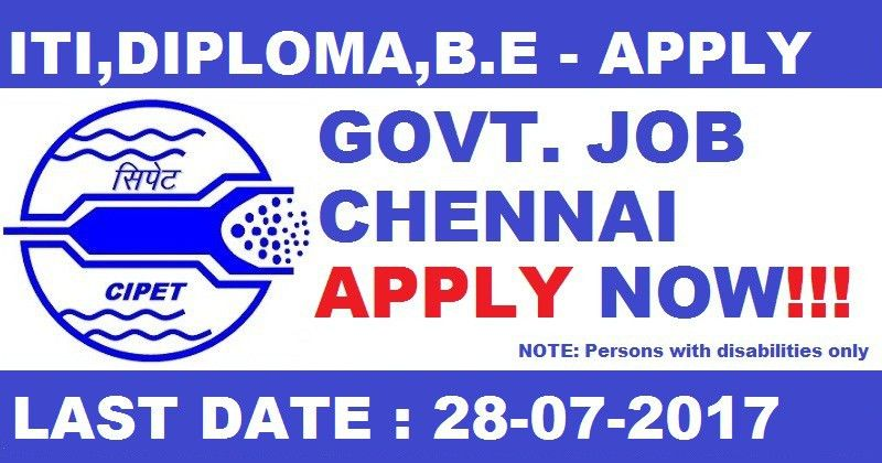 Central Government Jobs CIPET Recruitment for CAD Engineer ...