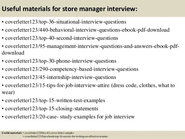 department store manager cover letter. cover letter retail store ...