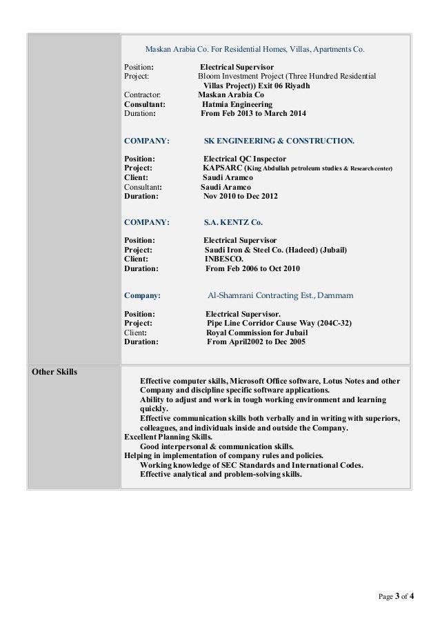 MY UPDATED CV WITH COVER LETTER - Copy