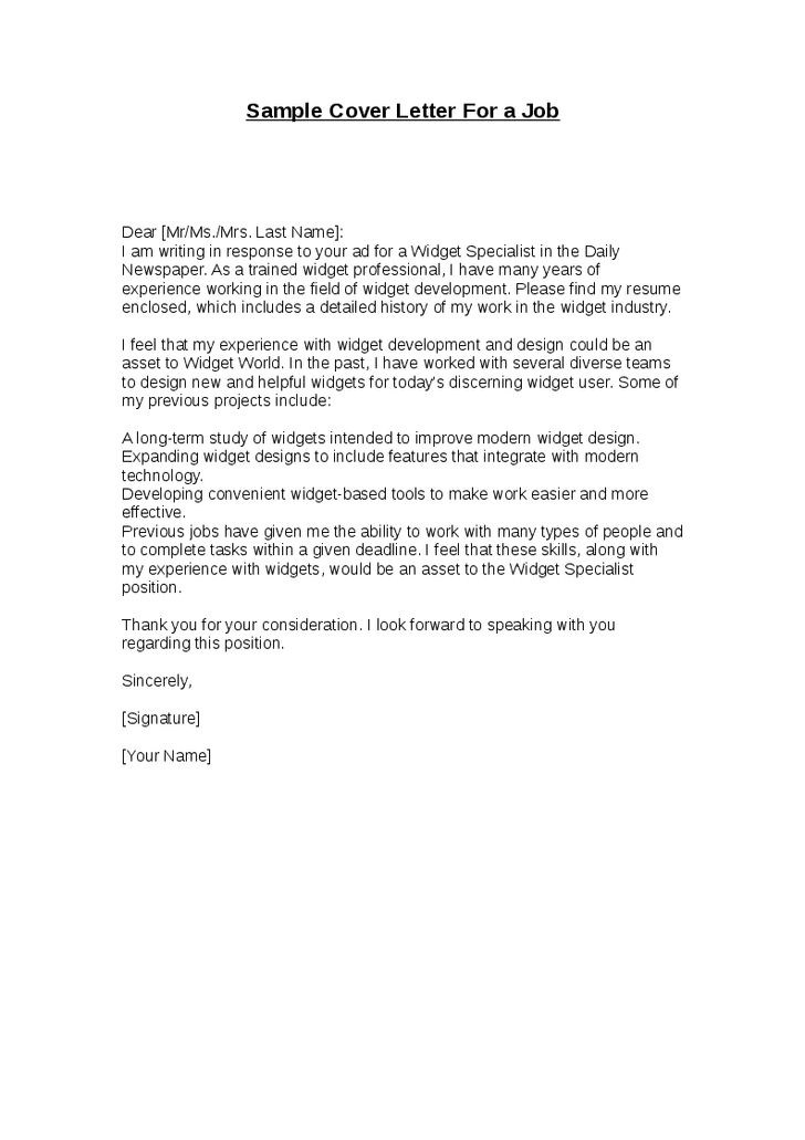 Sample Cover Letter For a Job - Hashdoc