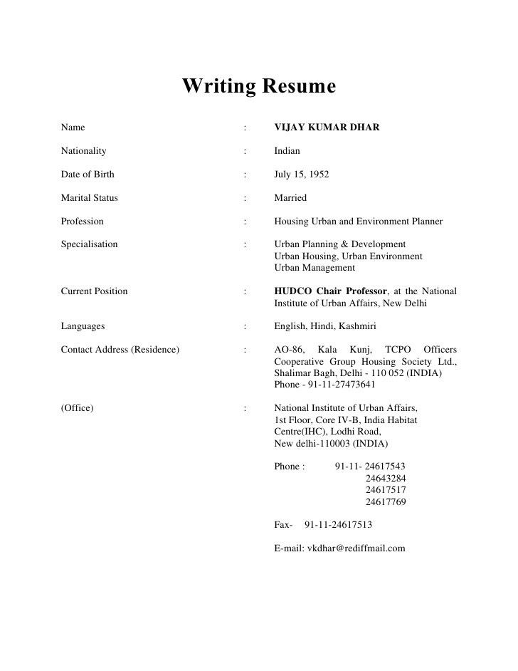 Writing Resume Examples