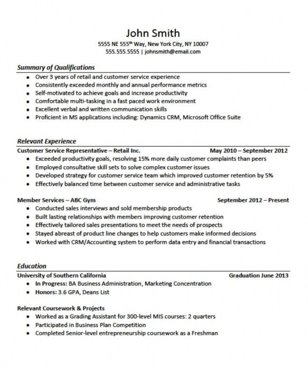 Examples Of Resumes For Jobs With No Experience. Experience No ...