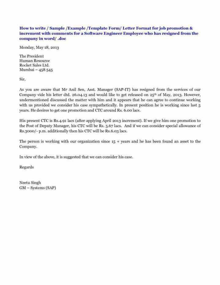 Promotion Announcement Letter Examples | Docoments Ojazlink