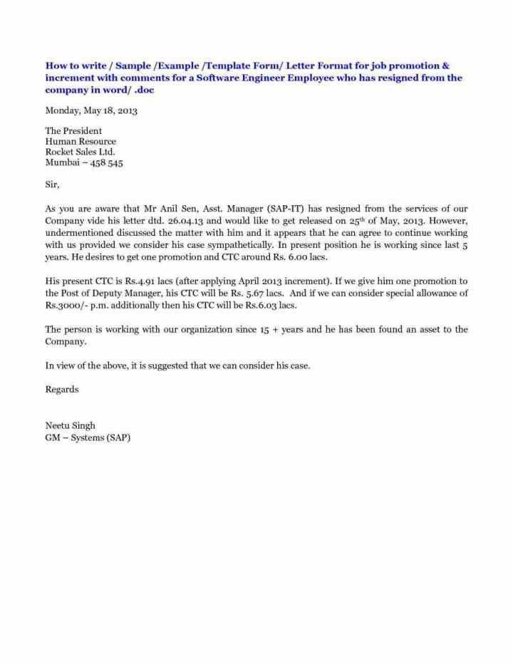 Promotion Announcement Letter Format | Docoments Ojazlink